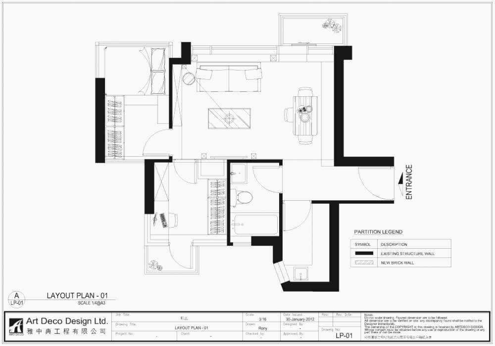 Post Modern House Plans Unique Floor Plan Designer